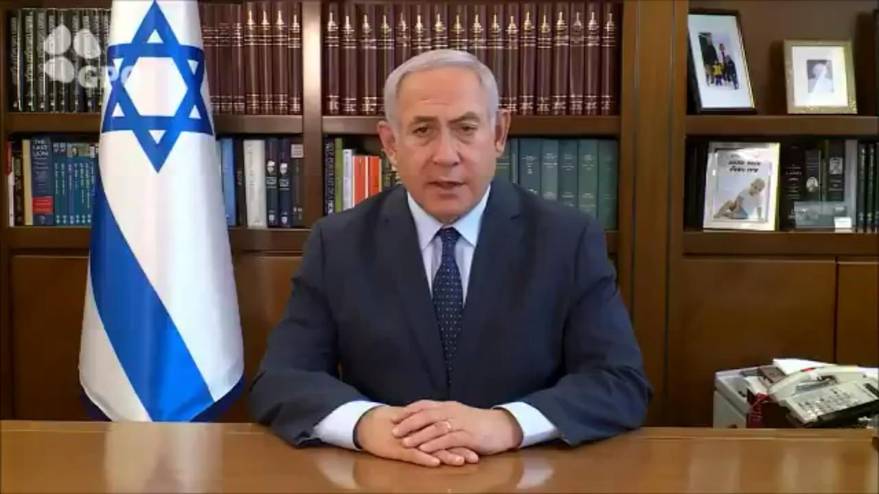 Photo of Israel reconoce a Juan Guaidó como presidente de Venezuela