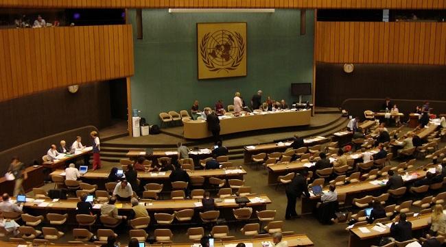 La República Dominicana ingresó al Consejo de Seguridad de la ONU