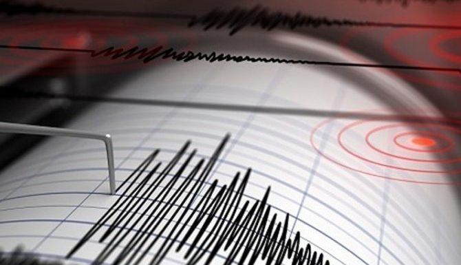 Photo of La Romana es sacudida por temblor de 4.8
