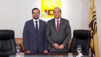 Photo of JCE contrata a la firma Deloitte para auditoría forense al voto automatizado
