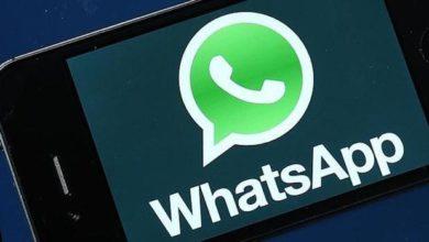 Photo of Cómo impedir que te añadan a un grupo de WhatsApp en el que no querés estar