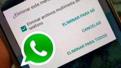 Photo of WhatsApp prepara su nueva actualización que eliminará de forma automática las conversaciones