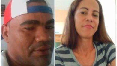 Photo of Pareja de esposos muere por enfermedad meningococemia en SFM