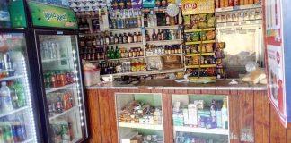Photo of Aumentan de precios más de 20 productos de consumo masivo