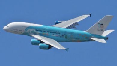 Photo of El avión más grande del mundo estará por primera vez en RD; traerá material sanitario